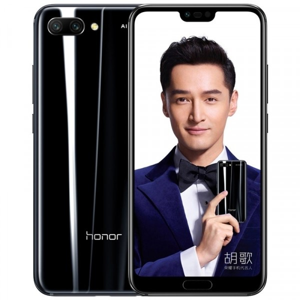 Huawei Honor 10 (4GΒ/64GB) Dual SIM Midnight Black EU