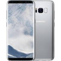 Samsung Galaxy S8 G950F 64GB Arctic Silver EU
