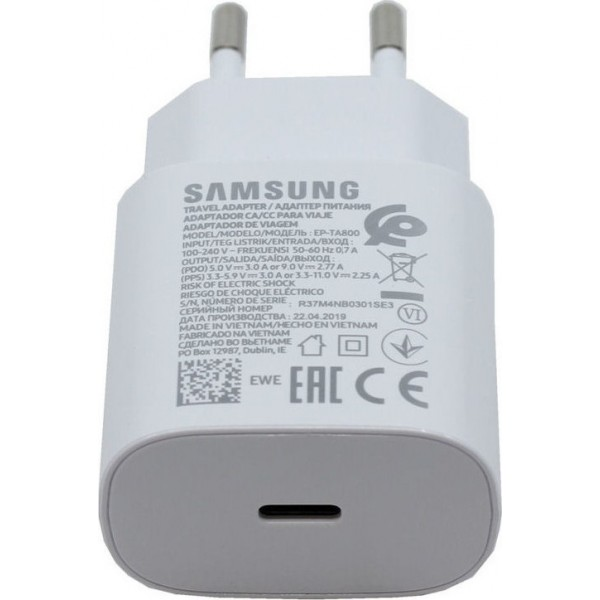 Samsung USB-C Wall Adapter Λευκό (EP-TA800EWE) bulk