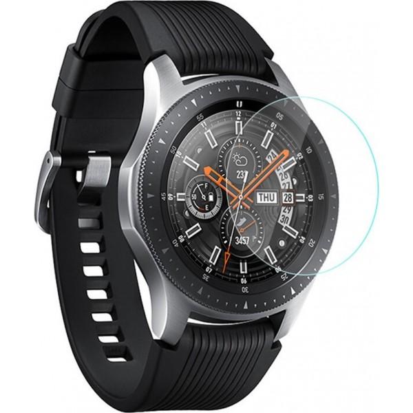 Tempered Glass 0.3mm (Samsung Galaxy Watch 46mm)
