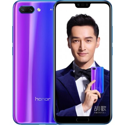 Huawei Honor 10 (4GΒ/64GB) Dual SIM Phantom Blue EU