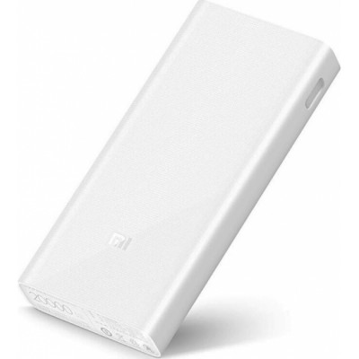 Xiaomi Mi Power Bank 2C 20000mAh Λευκό