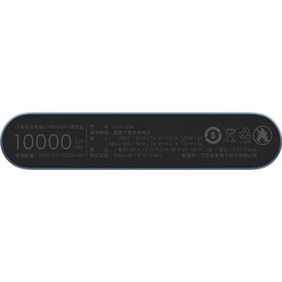 Xiaomi Mi 18W Fast Charge PowerBank 3 10000mAh Black