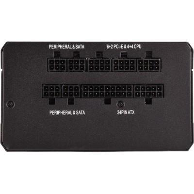 Corsair RMx Series RM750x (CP-9020092-EU)