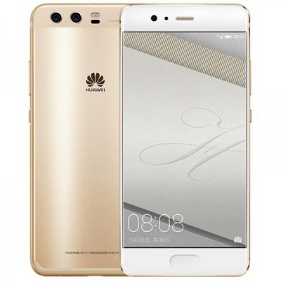 Huawei Ascend P10 DUAL 64GB Prestige Gold EU